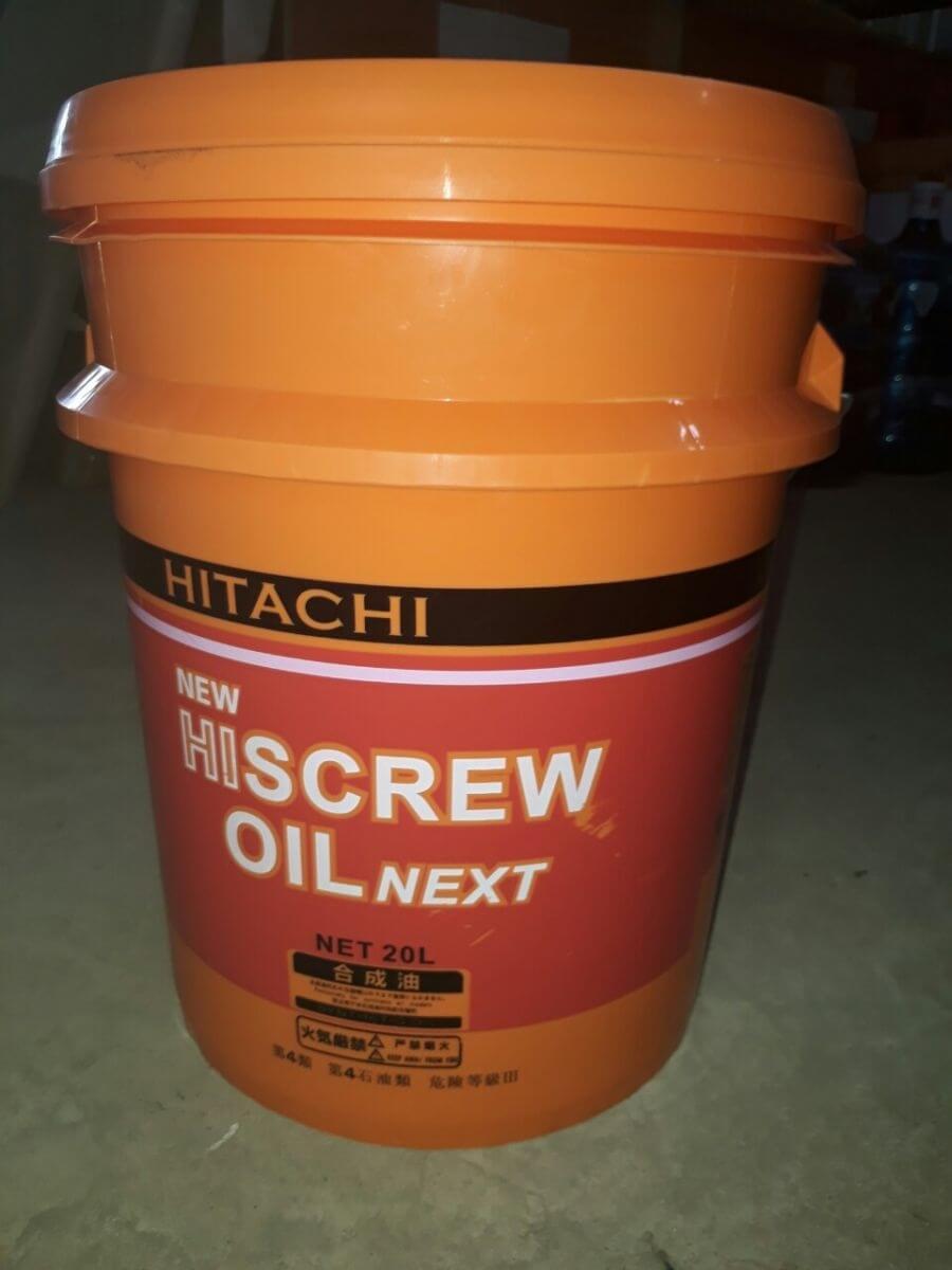 dầu máy nén khí hitachi