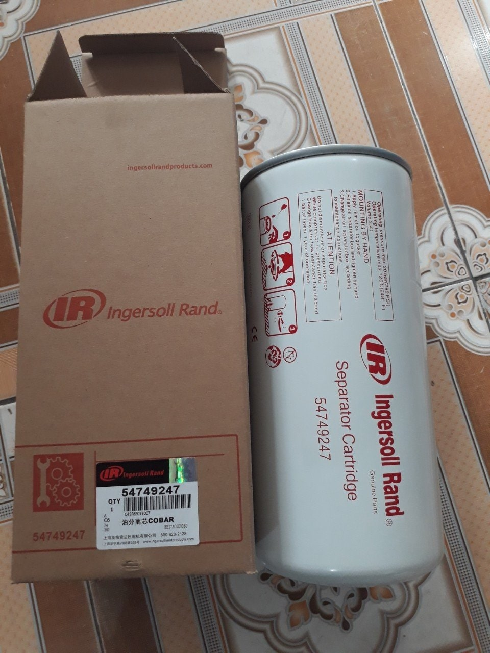 Lọc tách Ingersollrand 54749274